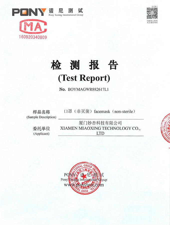 Test report 1